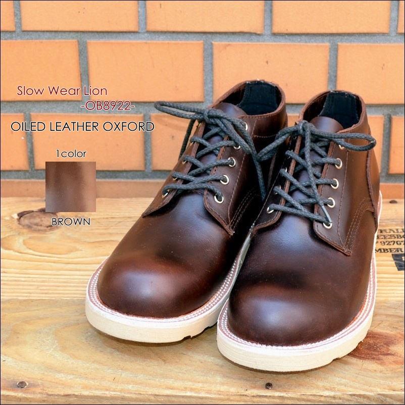 ... オックスフォードブーツ [靴